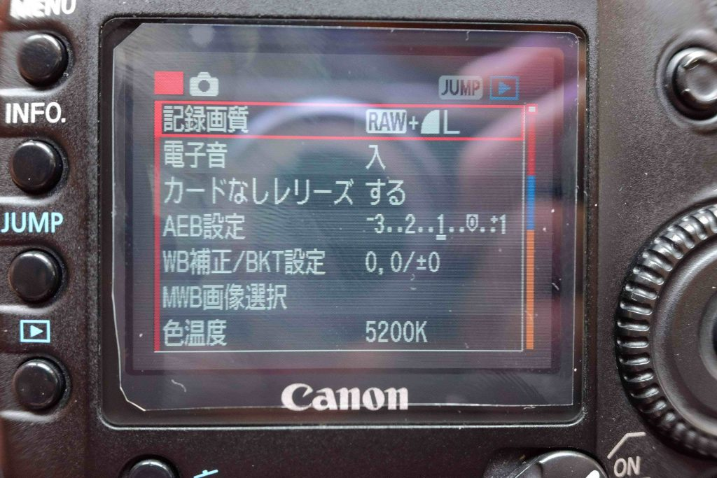 eos 5d display setting menu
