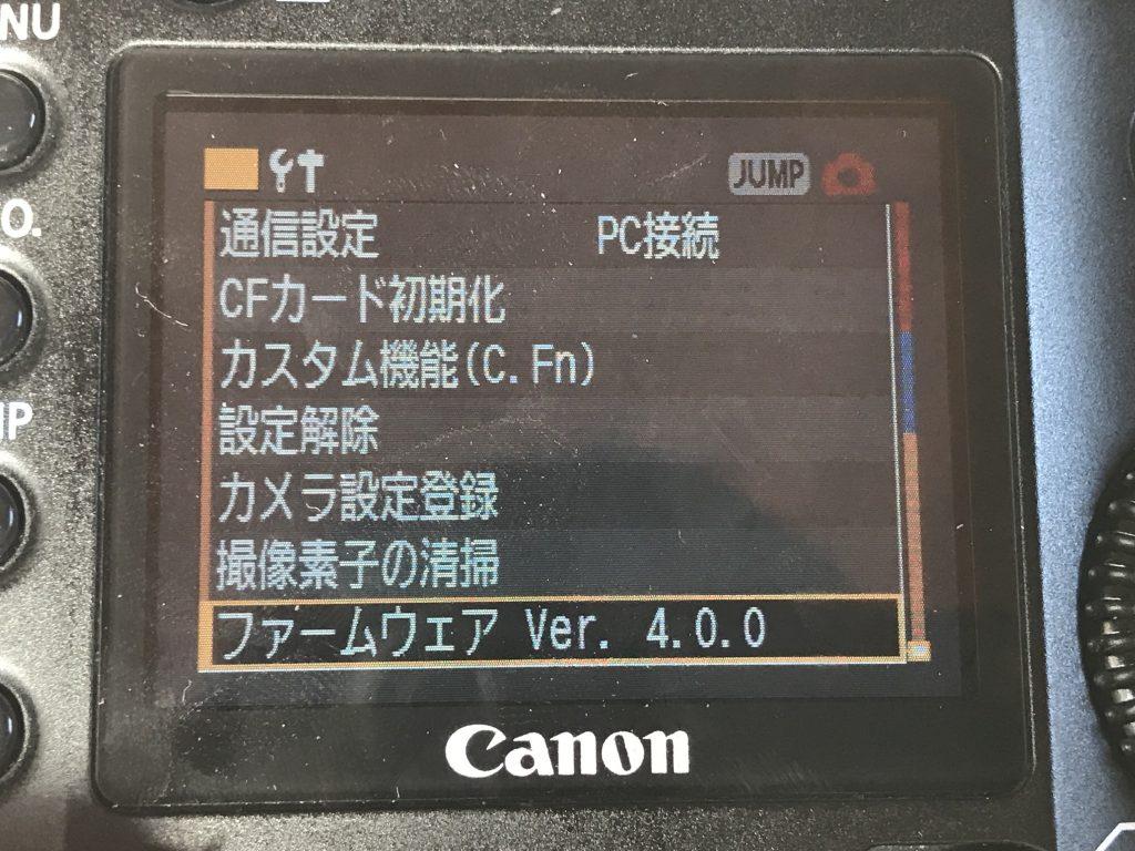 eos 5d strange firmware version