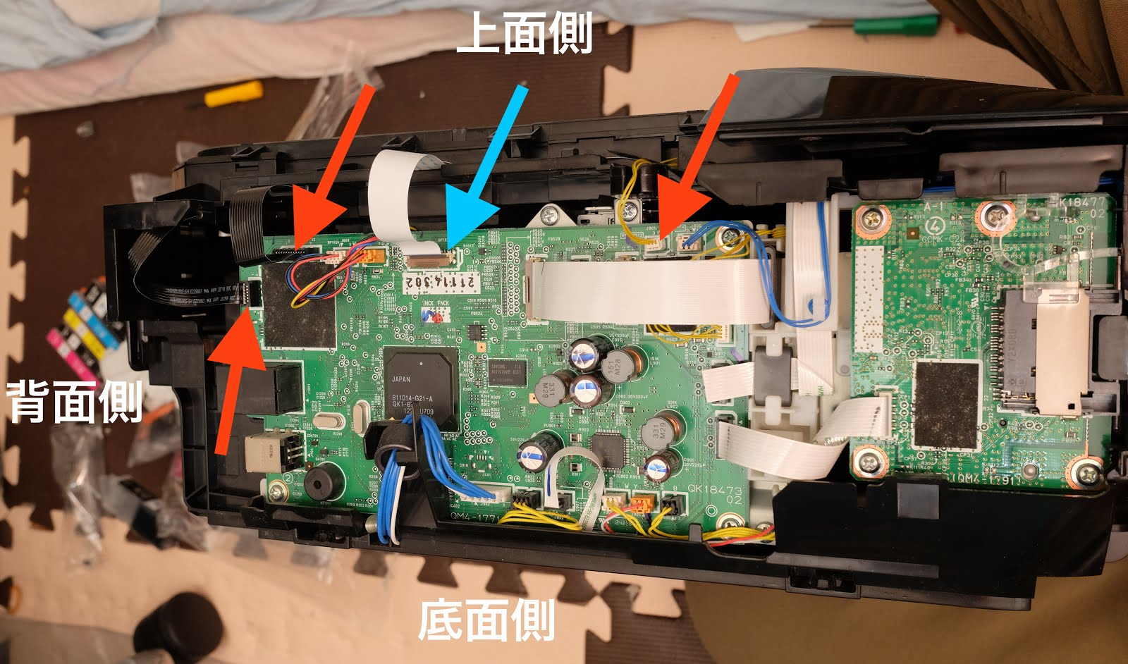 CanonプリンタMG6330を分解してエンコーダフィルムの清掃